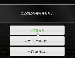 isc_02-thum.jpg