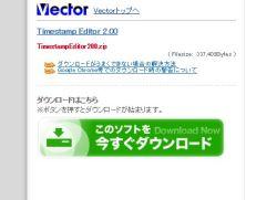 keikoku_01-thum.jpg