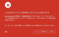 keikoku_02-thum.jpg