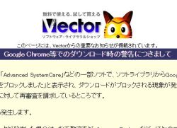 keikoku_03-thum.jpg