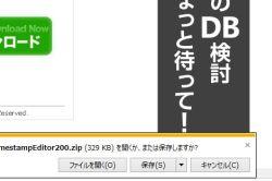 keikoku_04-thum.jpg