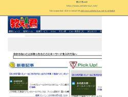 suspend_07-thum.jpg
