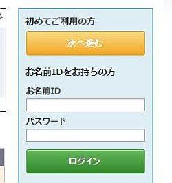 domain_06-thum.jpg