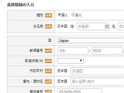 domain_07-thum.jpg