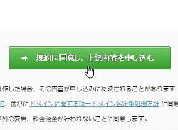 domain_09-thum.jpg