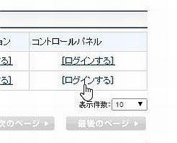 domain_10-thum.jpg