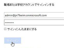 domain_13-thum.jpg