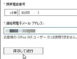 domain_14-thum.jpg