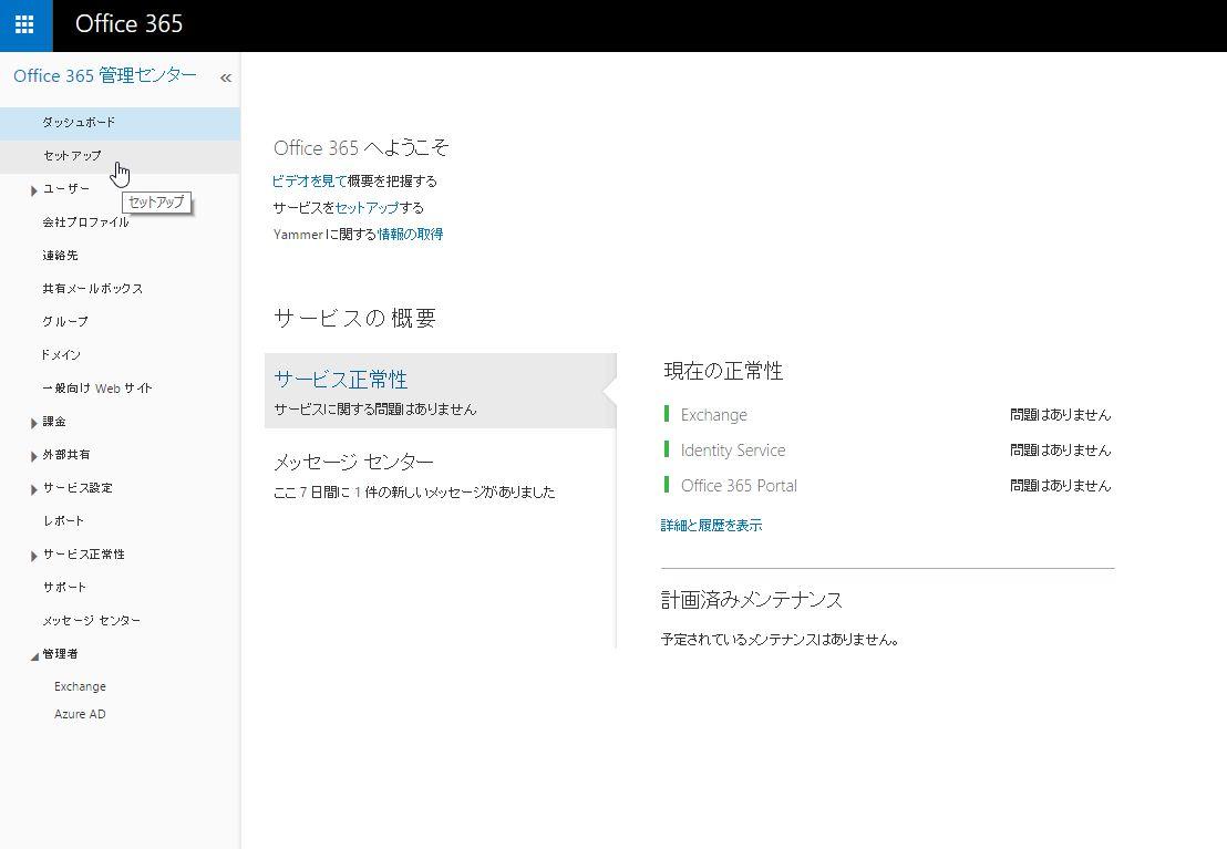 domain_15.jpg