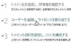 domain_16-thum.jpg