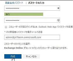 domain_18-thum.jpg