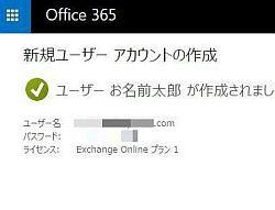 domain_19-thum.jpg