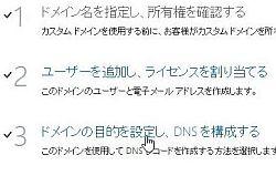 domain_20-thum.jpg