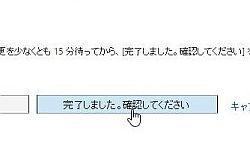 domain_22-thum.jpg