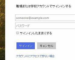 gmailoffice_02-thum.jpg
