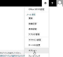 gmailoffice_04-thum.jpg