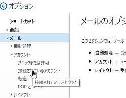 gmailoffice_05-thum.jpg