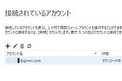 gmailoffice_09-thum.jpg