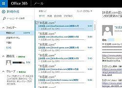 gmailoffice_11-thum.jpg