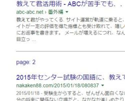 apw_02-thum.jpg