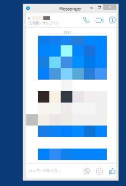 fbm_04-thum.jpg