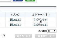 kiramail_01-thum.jpg