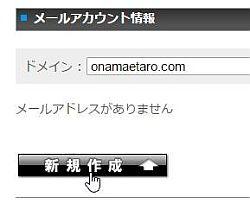 kiramail_03-thum.jpg