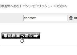 kiramail_04-thum.jpg