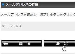 kiramail_05-thum.jpg