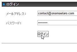 kiramail_09-thum.jpg