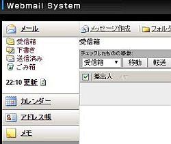 kiramail_10-thum.jpg