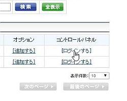 kiramail_12-thum.jpg