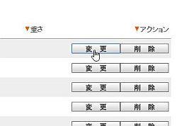 kiramail_15-thum.jpg