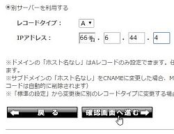 kiramail_16-thum.jpg