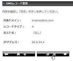 kiramail_17-thum.jpg