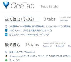 onetab_05-thum.jpg