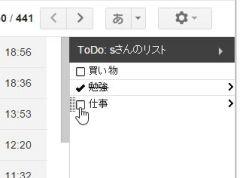 todolist_03-thum.jpg