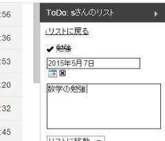 todolist_04-thum.jpg