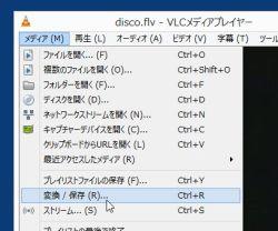 vlccon_01-thum.jpg
