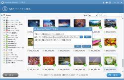 fukugen_03-thum.jpg