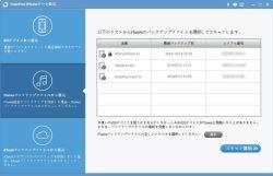 fukugen_04-thum.jpg