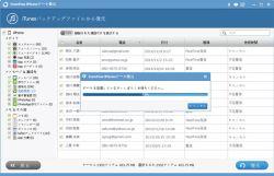 fukugen_05-thum.jpg