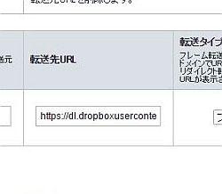 dropsite2_04-thum.jpg