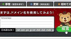 dropsite_01-thum.jpg