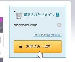 dropsite_03-thum.jpg