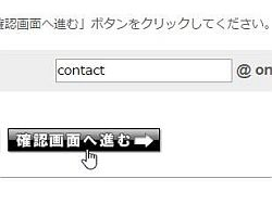lainloop2_04-thum.jpg