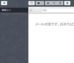 lainloop2_12-thum.jpg