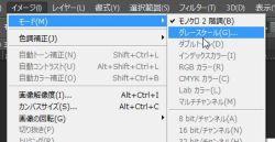 graymono_03-thum.jpg