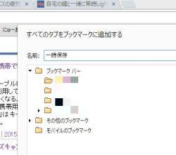 shortbook_03-thum.jpg