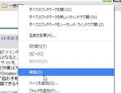 shortbook_06-thum.jpg